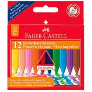 Восковые мелки Faber-Castell 12 цветов (122520)