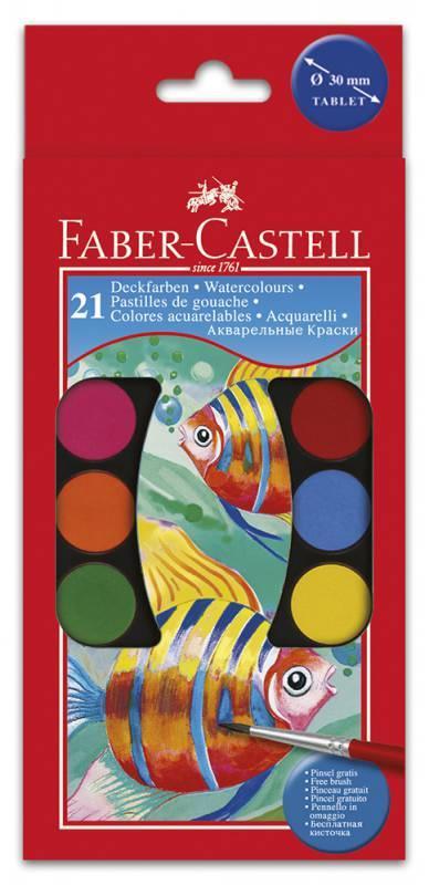 Краски акварельные Faber-Castell 21 цвет с кистью (125021) - фото 1