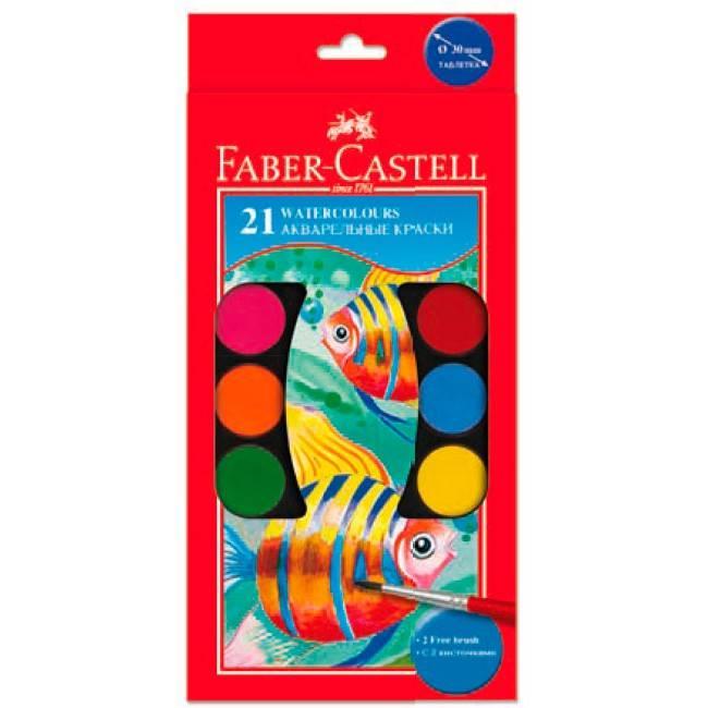 Краски акварельные Faber-Castell 21 цвет с кистью (125021) - фото 2