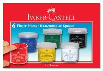Краски для рисования пальцами Faber-Castell 6 цветов (160402)