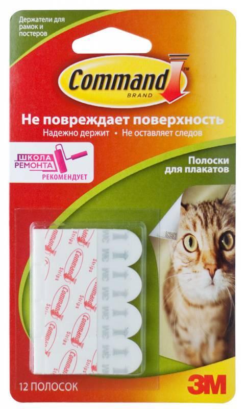 Полоски для плакатов 3M 17024 - фото 1