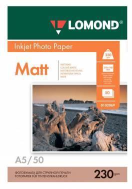 Фотобумага Lomond (0102069) A5 / 230г / м2 / 50л. белый