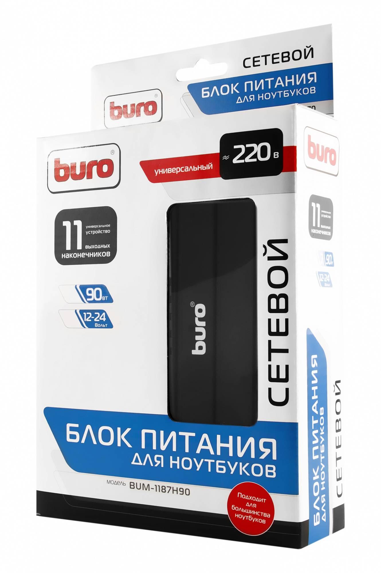 Блок питания для ноутбука Buro BUM-1187H90 черный - фото 6
