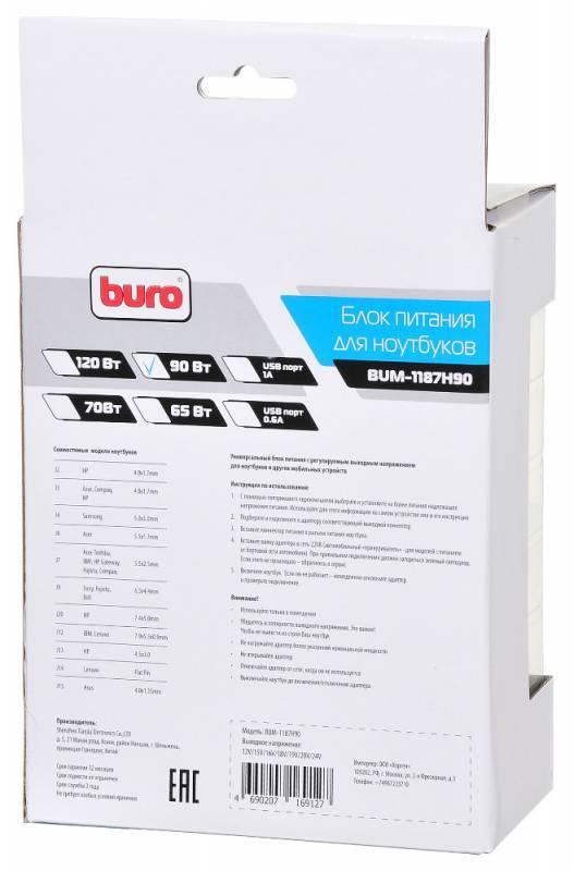 Блок питания для ноутбука Buro BUM-1187H90 черный - фото 8