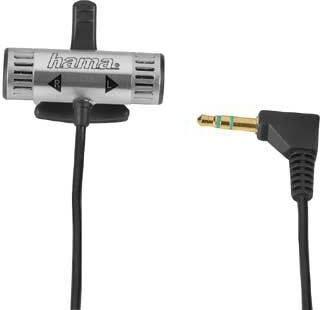 Микрофон для видеокамер Hama H-46108 серебристый - фото 1