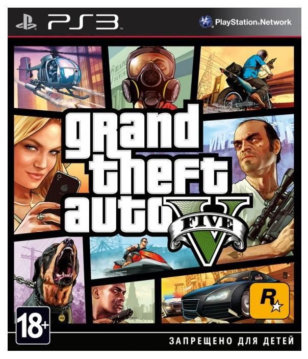 Игра для PS3 Sony Grand Theft Auto V русские субтитры - фото 1