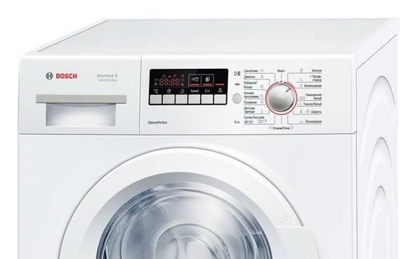 Стиральная машина Bosch Avantixx 6 WLK24263OE белый - фото 3