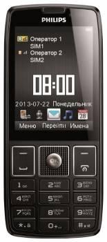 ��������� ������� Philips X5500