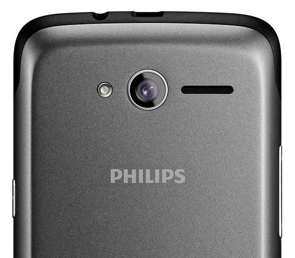 Смартфон Philips Xenium W3568 4ГБ черный/серый - фото 5