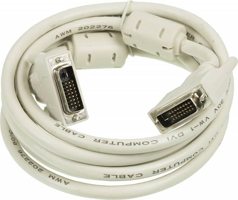 Кабель Ningbo DVI-D Dual Link (m)/DVI-D Dual Link (m) 3м. (RD-DVI-3-BR) - фото 1