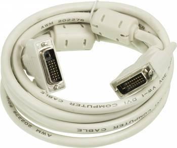 Кабель Ningbo DVI-D Dual Link (m)/DVI-D Dual Link (m) 3м. (RD-DVI-3-BR)