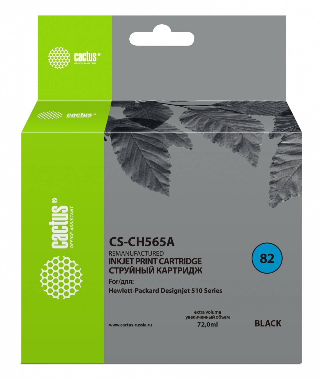 Картридж струйный Cactus CS-CH565A №82 черный - фото 1