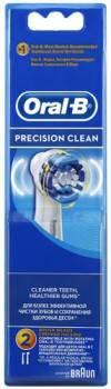 Насадка для зубных щеток Oral-B Precision Clean