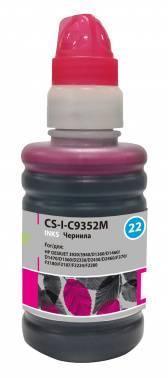 Чернила Cactus CS-I-C9352M пурпурный 100мл для HP DJ 3920 / 3940 / D1360 / D1460 / D1470 / D1560 / D2330 / D2430