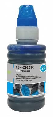 Чернила Cactus CS-I-C9352C голубой 100мл для HP DJ 3920 / 3940 / D1360 / D1460 / D1470 / D1560 / D2330 / D2430