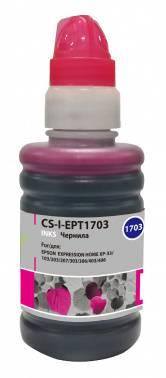 Чернила Cactus CS-I-EPT1703 пурпурный 100мл для Epson ExpHo XP33 / 103 / 203 / 207 / 303 / 306
