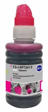 Чернила Cactus CS-I-EPT2613 пурпурный 100мл для Epson ExpHo XP600 / 605 / 700 / 800