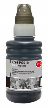 Чернила Cactus CS-PG510 черный 100мл для Canon Pixma MP240 / MP250 / MP260 / MP270
