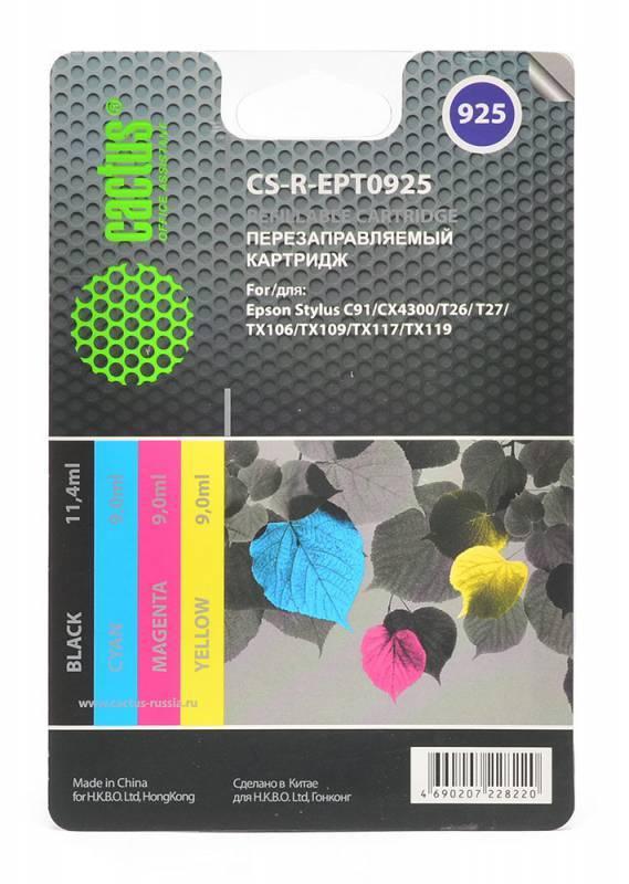 Картридж Cactus CS-R-EPT0925 черный/голубой/пурпурный/желтый - фото 1