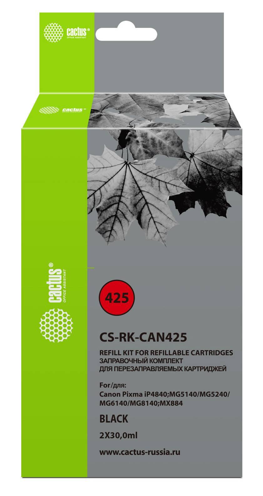 Заправка для ПЗК Cactus CS-RK-CAN425 черный 2xфл. 30мл для Canon Pixma iP4840 - фото 1