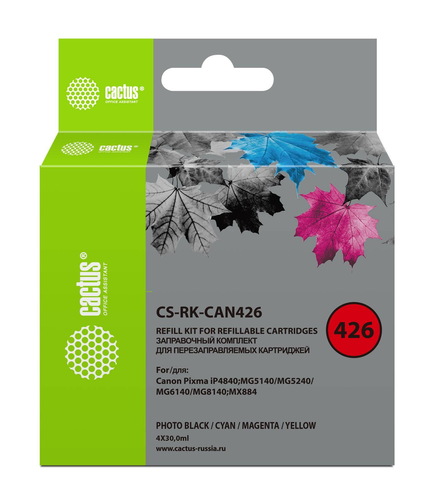 Заправка для ПЗК Cactus CS-RK-CAN426 многоцветный 4xфл. 30мл для Canon Pixma iP4840 - фото 1