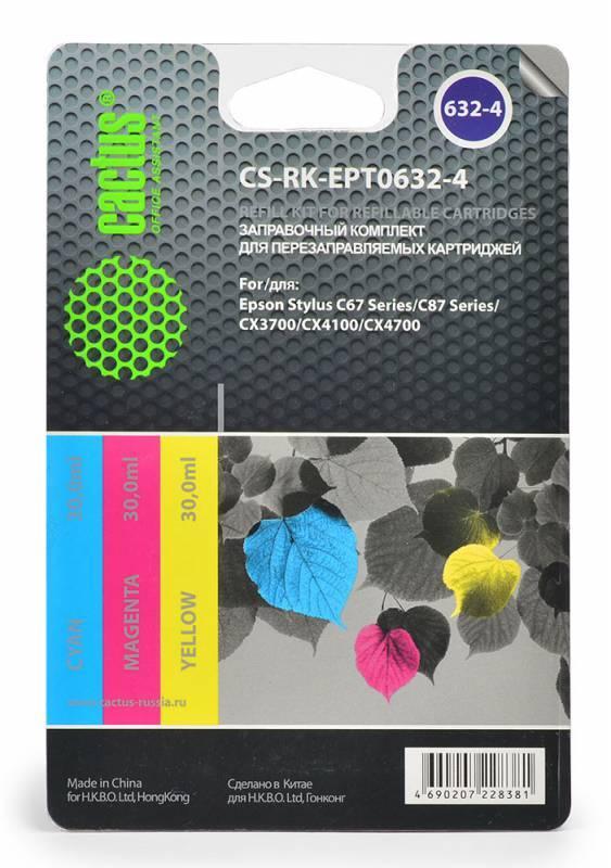 Заправка для ПЗК Cactus CS-RK-EPT0632-4 многоцветный 3xфл. 30мл для Epson C67series - фото 1