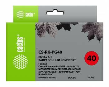 Чернила Cactus CS-RK-PG40