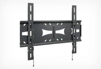 Кронштейн для телевизора Holder LCDS-5070 металлик