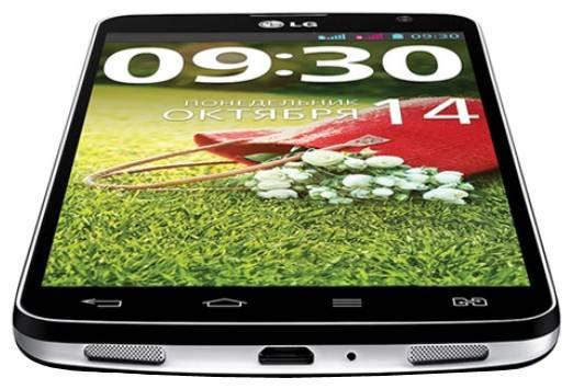 Смартфон LG G Pro Lite Dual D686 8ГБ черный - фото 3