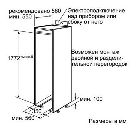 Холодильник Siemens KI39FP60RU белый - фото 3
