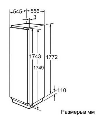 Холодильник Siemens KI40FP60RU белый - фото 2