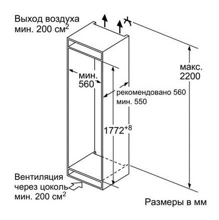 Холодильник Siemens KI87SAF30R белый - фото 3