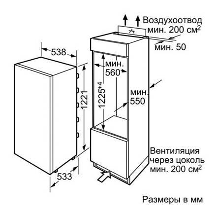Холодильник Siemens KI26FA50RU белый - фото 2