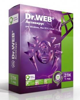Антивирус  Dr Web BHW-A-12M-2-A3