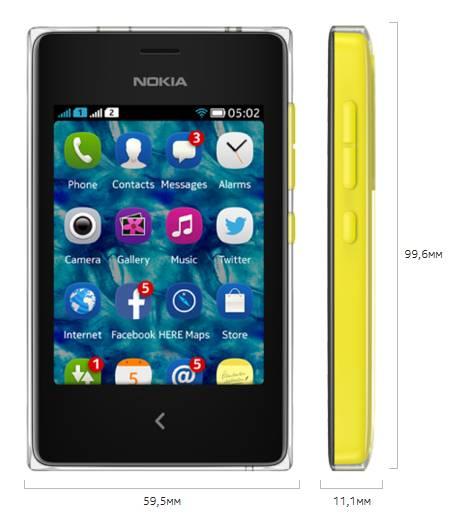 Мобильный телефон Nokia Asha 502 Dual SIM желтый - фото 2