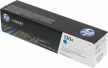 Картридж HP 130A голубой (CF351A)