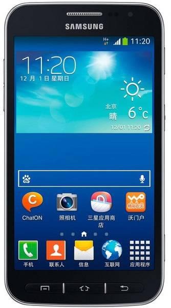 Смартфон Samsung Galaxy Core Advance GT-I8580 8ГБ темно-синий - фото 1