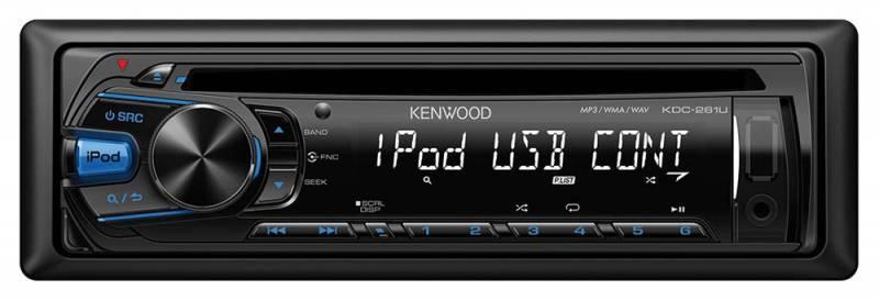 Автомагнитола Kenwood KDC-261UB - фото 1