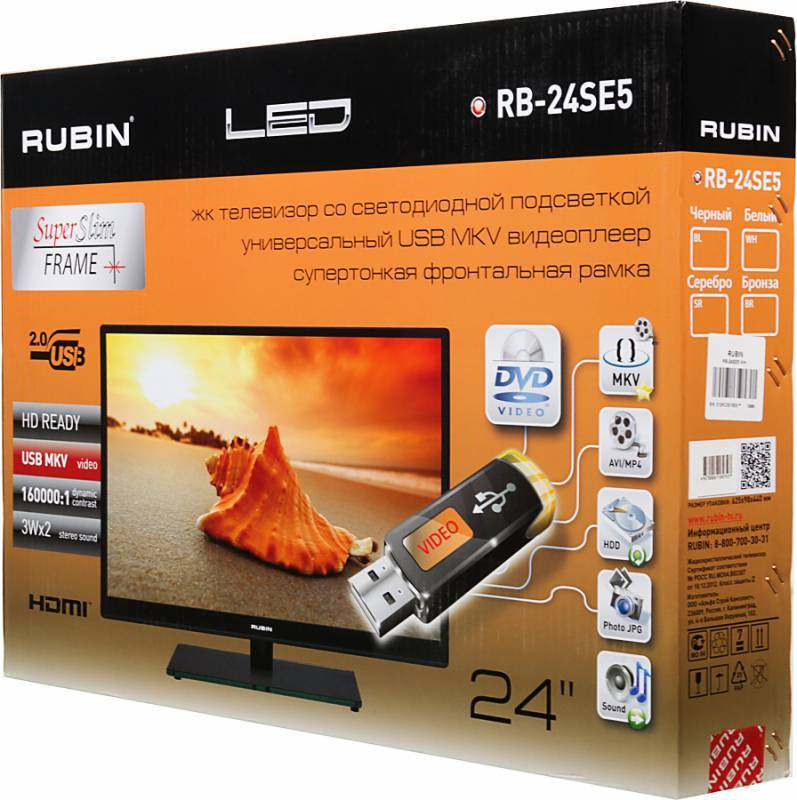"Телевизор LED 24"" Rubin RB-24SE5WH белый - фото 4"