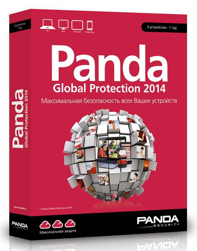 Антивирус Panda Global Protection 2014 - фото 1