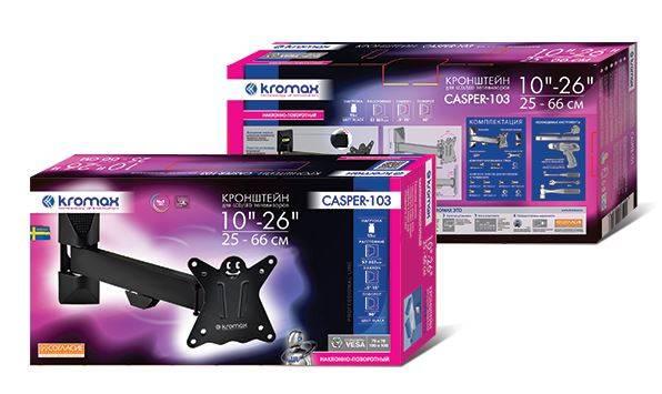 Кронштейн для телевизора Kromax CASPER-103 черный - фото 3