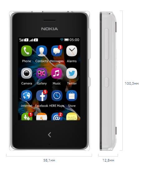 Мобильный телефон Nokia Asha 500 Dual Sim белый - фото 3