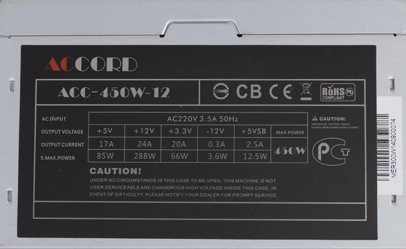 Блок питания ACCORD ACC-450W-12 - фото 4