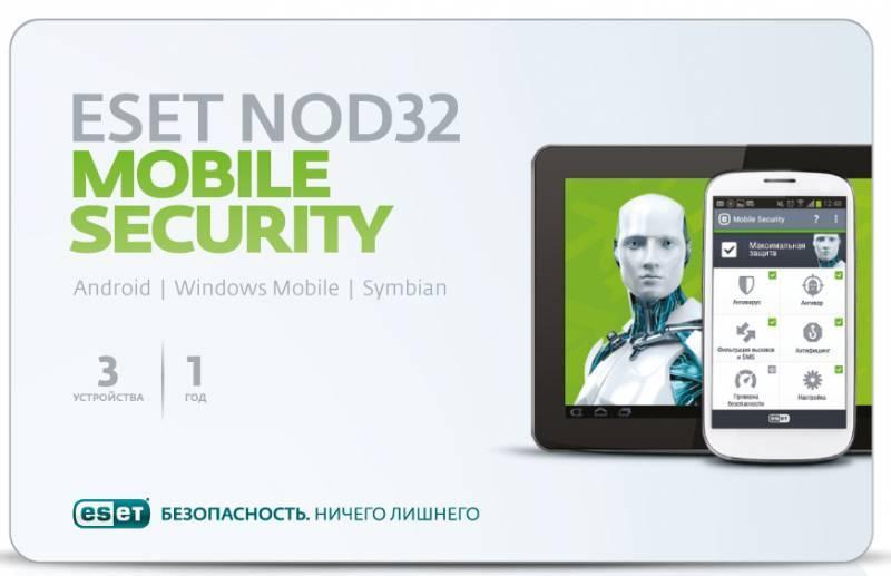 ПО Eset NOD32 NOD32 Mobile Security 3 устройства 1 год Base Card (NOD32-ENM2-NS(CARD)-1-1) - фото 1
