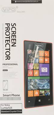 Защитная плёнка Vipo для Lumia 525 прозрачный