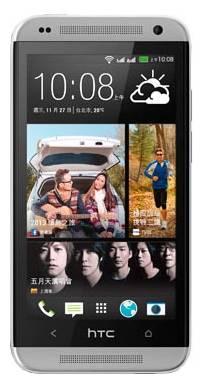 Смартфон HTC Desire 601 Dual Sim белый - фото 1