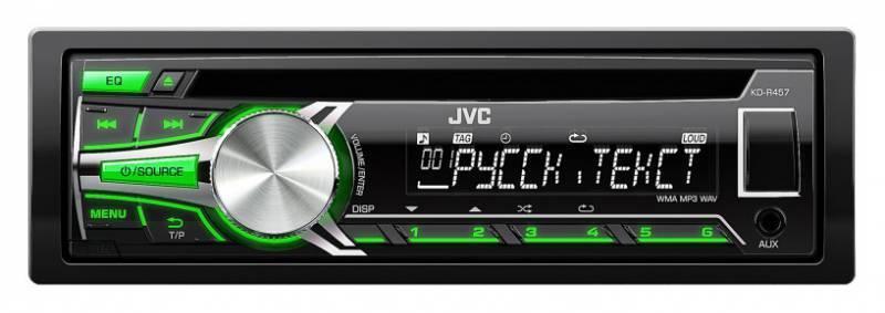 Автомагнитола JVC KD-R457EE - фото 1