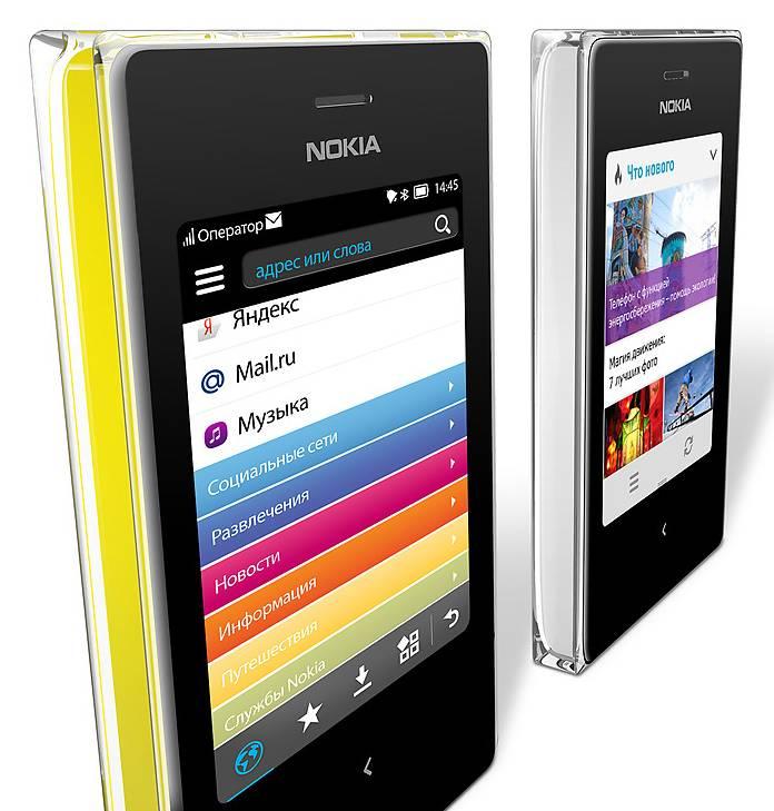 Мобильный телефон Nokia Asha 503 Dual Sim желтый - фото 4
