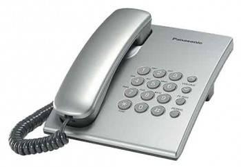 Телефон Panasonic KX-TS2350RUS серебристый