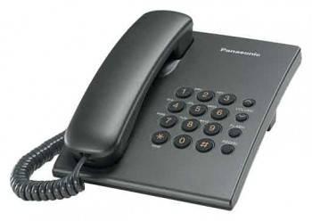 Телефон Panasonic KX-TS2350RUT темно-серый